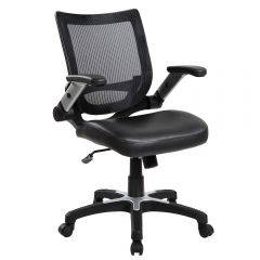 Scaun de birou ergonomic, Atelier Niwa, piele ecologica si mesh, negru