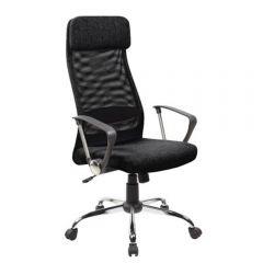 Scaun de birou ergonomic, Atelier Inia, mesh, negru