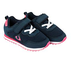 Pantofi sport fete 26/31