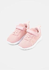 Pantofi sport copii 26/31