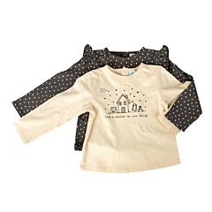 Set 2 tricouri bebe 6/36 luni