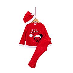Pijama maneca lunga baieti 2/6 ani