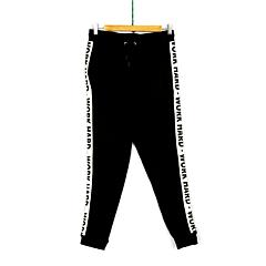 Pantaloni sport barbati S/XXL