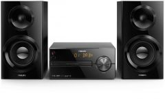 Sistem audio Philips BTB2570/12, 70W, CD, MP3, USB, FM, DAB+, AUX, Bluetooth, alarma, Negru