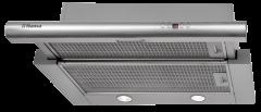 Hota universala Hansa OTS6425IH , Debit de aer maxim 315 m3/h, 2 motoare, 60 cm, Inox