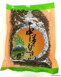Piper de Sichuan intreg 57g