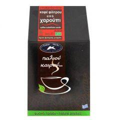 Inlocuitor cafea din roscove*BIO 200gr