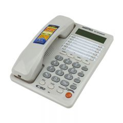 Telefon fix, ecran LCD, ID apelant, memorie 500 numere, FSK/DTMF, Panatel