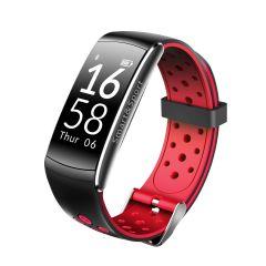 Bratara fitness Bluetooth, Android, iOS, OLED 0.96 inch, IP68, SoVogue, Rosu-Negru