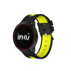 Bratara Smart Bluetooth monitorizare cardiaca, calorii, pedometru, notificari, galben, SoVogue