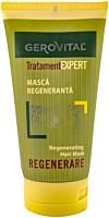 Masca Regeneranta Gerovital TratamentExpert 150ml