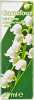 Rezerva Mini Spray Carrefour parfum Lacramioare 15ml