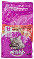 Hrana pisici 1+ani cu vita Whiskas 1.4kg