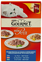 Mix de hrana umeda pentru pisici cu peste Purina Gourmet 6x50G