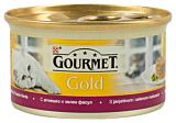Hrana umeda pentru pisici cu miel si fasole verde Purina Gourmet Gold 85G