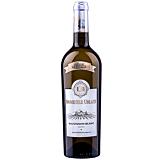 Vin alb sec, Domeniile Urlati Sauvignon Blanc, 0.75L