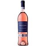 Vin rose demidulce, Domeniul Coroanei Segarcea, Tamaioasa Roza, 0.75L
