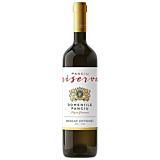 Vin alb sec, Panciu Riserva Muscat Otonel, 0.75L