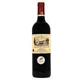 Vin rosu Merrain AOC Medoc, sec, 0.75 L