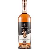 Vin rose Muscat Ottonel Strunga Corcova, sec, 0.75 L