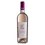 Vin rose sec, Gitana Winery, alcool 13.5%, 0.75L