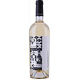 Vin alb, Valahorum Chardonnay, sec, 0.75L