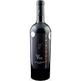 Vin rosu sec, Tata si Fiul Cabernet Sauvignon barrique, 0.75L