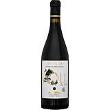 Vin rosu sec, Avincis Negru de Dragasani, 0.75L