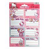 Set 40 etichete scolare Hello Kitty Pigna, Multicolor