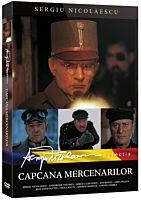 Capcana mercenarilor O-ring / Capcana mercenarilor O-ring (DVD] [1981]