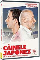 Cainele Japonez / Cainele Japonez (DVD] [2013]