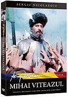 Mihai Viteazu O-ring / Mihai Viteazu O-ring (DVD] [1971]