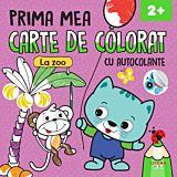 Prima mea carte de colorat. La zoo