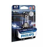 PH RGT+200% H7 12V 55W / blister 1