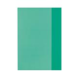 Invelitori A5 PP verde translucide