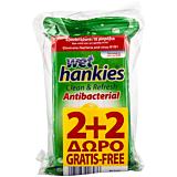 Servetele umede antibacteriene cu lamaie Hankie 2+2x15buc