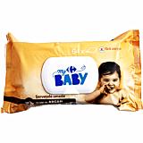 Servetele umede pentru bebelusi cu Ulei de Argan Carrefour 64 bucati