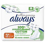Absorbante Always Cotton Protection Ultra, 12 bucati