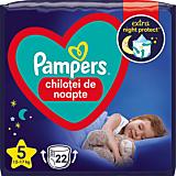 Scutece-chilotel de noapte Pampers Night Pants, Marimea 5, 12-17 kg, 22 bucati