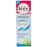 Crema depilatoare pentru piele sensibila cu Aloe Vera si Vitamina E Veet 100ml