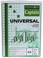 Hartie copiator multifunctionala International Paper Captain A4 80g/m2 500 coli