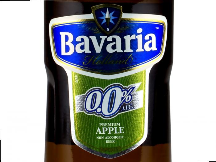 slabire fara bere)